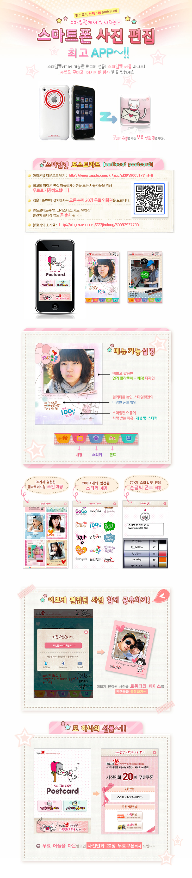 Cool Konayukiss Japanese Korean Cute Kawaii Apps For Iphone Ipod Ipad Hairstyles For Men Maxibearus